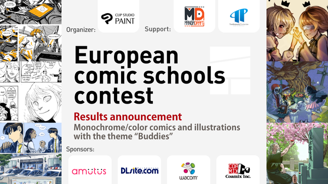 Announcing Winners of the European Comic Schools Contest Entered by 26 Schools