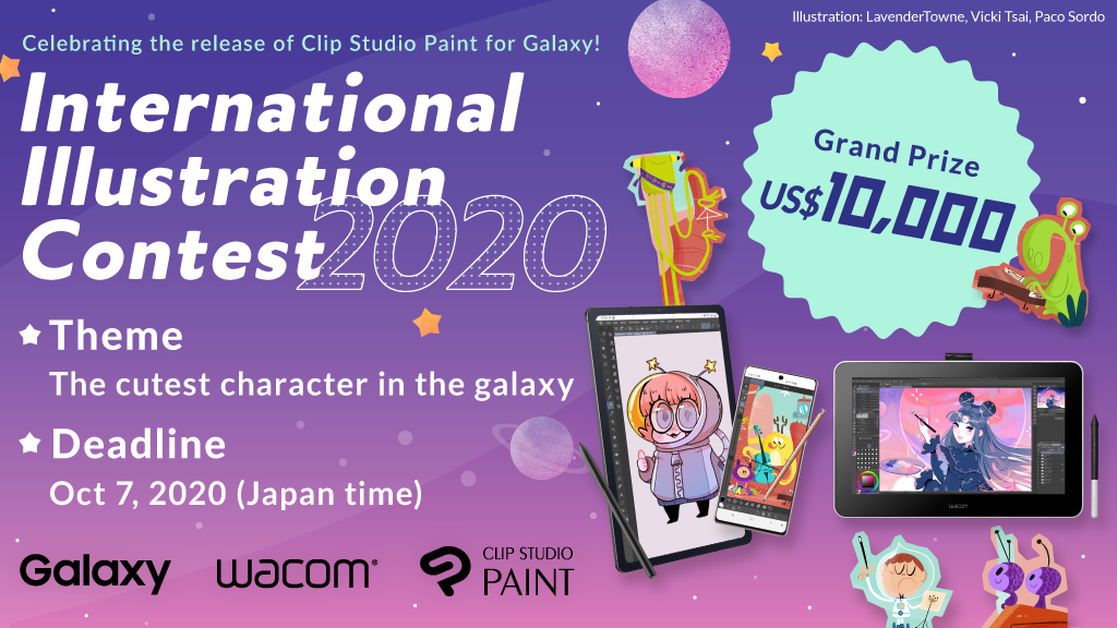 Celebrating the launch of Clip Studio Paint for Galaxy! International Illustration Contest 2020